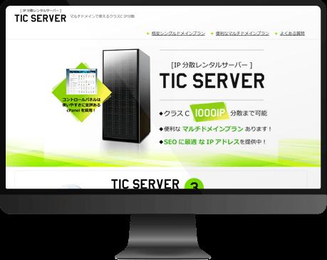 TIC SERVER